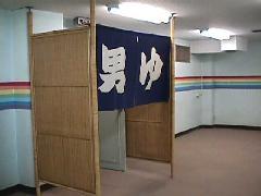 東京サマーランド