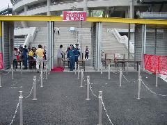 カシマスタジアム