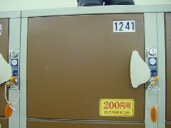 横浜ドリームランド