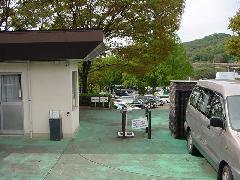 日本モンキーパーク