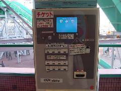 横浜コスモワールド