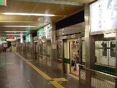 神戸ポートピアランド