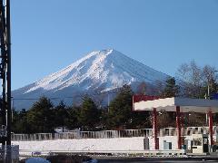 富士急ハイランド