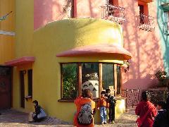 ジブリ美術館
