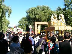 北京遊楽園