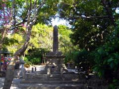 ひめゆり平和祈念館