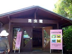 長崎バイオパーク