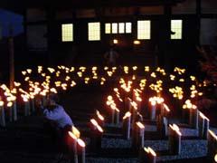 臼杵竹宵祭り