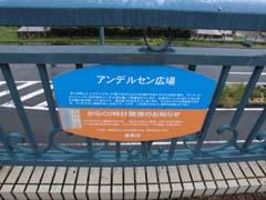 三井アウトレットパーク倉敷