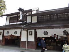 EDOWonderland 日光江戸村