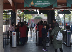 上海ディズニーランド