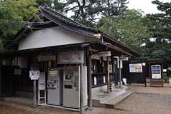 松江城の視察記録