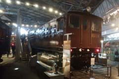鉄道博物館の視察記録