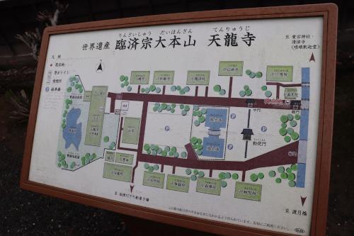 臨済宗大本山天龍寺