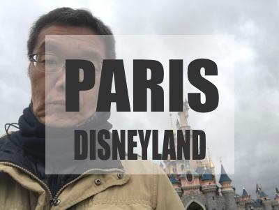 Paris Disney Parks