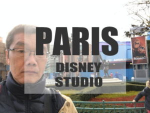 Paris Walt Disney Studios