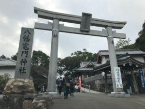 八幡竈門神社